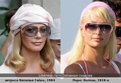 Кто-то косит под Пэрис Хилтон, но та сама повторяет один советский образ!