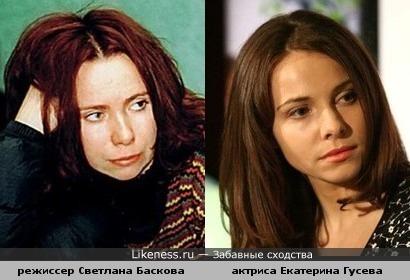 Сестра Екатерины Гусевой и кузина Николая Баскова