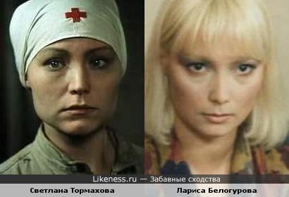 Не типичные красавицы советского кино