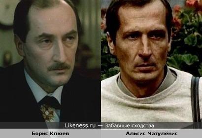 Объект и субъект КГБ