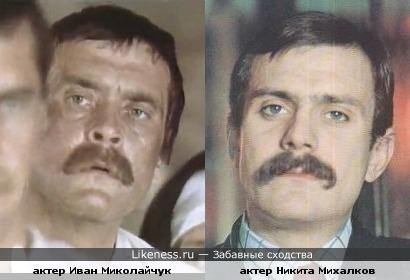Никита Сергеевич, что так трудно было приоткрыть рот и немного голову наклонить в сторону, а?
