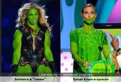 Зеленые человечки. Часть 1