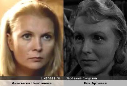 Анастасия Немоляевс (фамилия на латвийский манер)