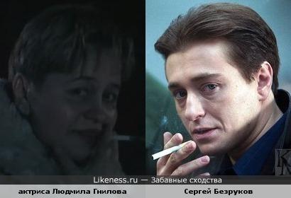 Сергей Безруков в темноте: красит губы и подводит брови!