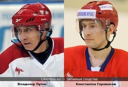 Путин - раз! Путин - два! Путин - пр...