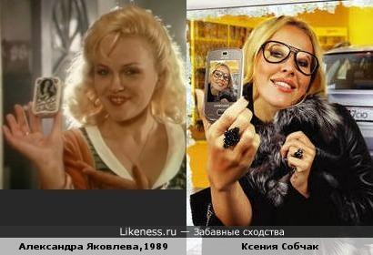 Реклама гаджета в СССР. Год 1989-й!