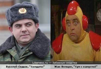 Инопланетяне проникли в российскую армию!