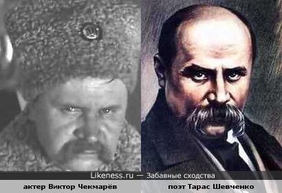 В России не все такие, как Ваня Ургант. Мы любим Украину!