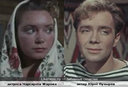 Советские актеры, как брат и сестра