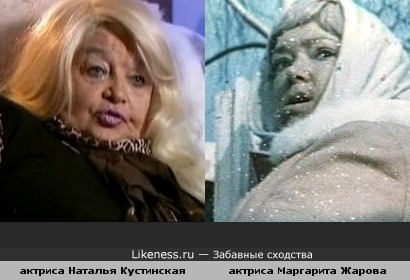 Советские актрисы, в профиль как сестры!