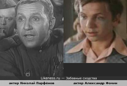 Один снялся в 130 фильмах, другой - только в 1 картине.