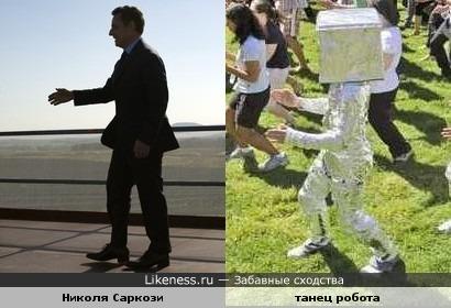 Брейк -данс от Николя Саркози: танцует в стиле робота