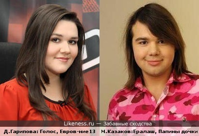 """Сначала """"Ералаш"""", потом """"Папины дочки"""", теперь вот """"Евровидение-2013""""..."""