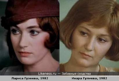 Красавицы нэпа (период 20-х годов XX века в СССР)