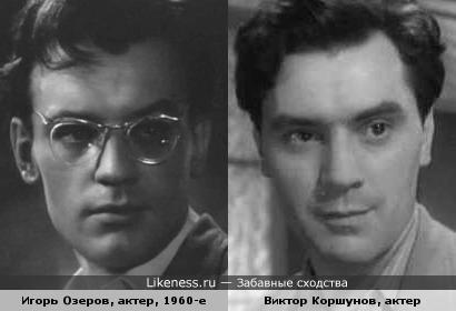 Харизматические актеры советского кино 1950-1970-х годов