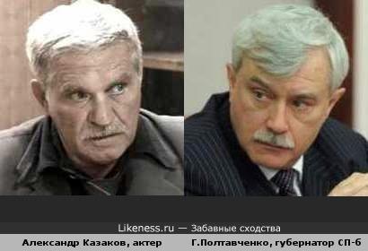 У губернатора Санкт-Петербурга (а как, кстати, его фамилия?) есть двойник