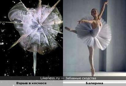 Космический взрыв (реконструкция) породил... балет!