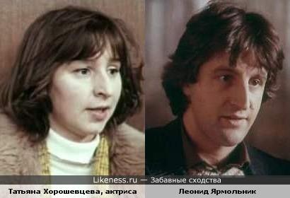 Многие дорвались до молодого Леонида Ярмольника. Вот и мои 5 копеек!