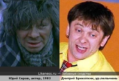 В советском кино Дм. Брекоткин играл бы жертв загнивающего капиталистического Запада