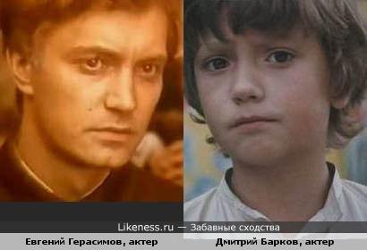 Приключения Петрова, Васечкина и... Герасимова