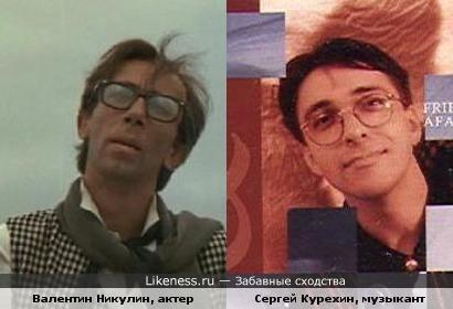 Музыкант и личность Сергей Курехин. Раз