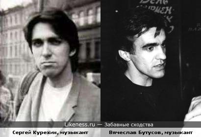 Музыкант и личность Сергей Курехин. Два