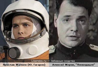 Юрия Гагарина сыграл - что удивительно - не Безруков, а... (часть 3)