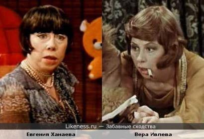 Их сравнивали в мае 2011. Но такой Евгении Ханаевой не было тогда!