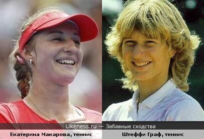 Про это наверняка намекают в теннисе, но у нас это сходство впервые.