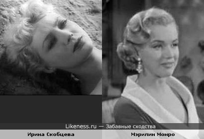 Советская Мэрилин Монро. Причем в период пика ММ