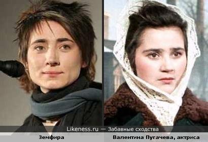 Земфира Пугачева