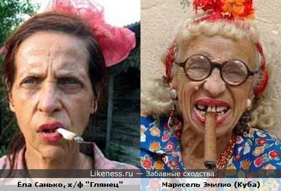 А как же борьба с курением, милые женщины?