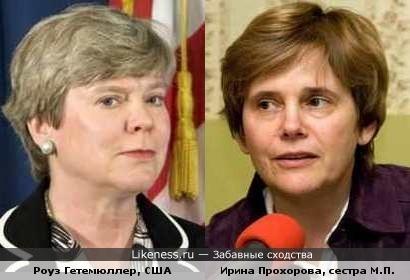 Следующим мэром Москвы мог (могла) стать... Ирина Прохорова...