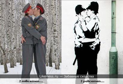 18+. Пропаганда или альтернативное искусство?..