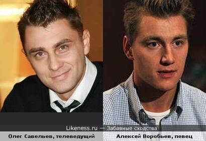 Олег Савельев (5 канал) и певец Алексей воробьев