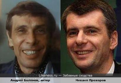 Андрей Болтнев - Михаил Прохоров. Почему нет?