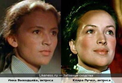 Можно сказать так. Актриса Клара Лучко - без косметики и с макияжем