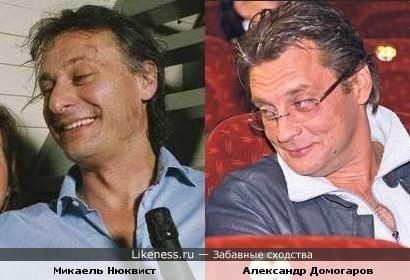 А А.Домогарову - полста!