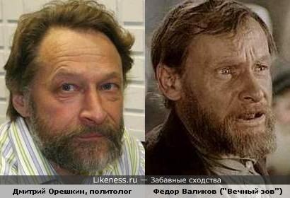 Политолог Дмитрий Орешкин: согласный и несогласный