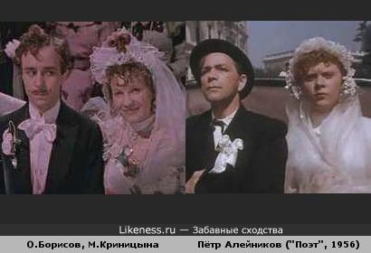 Свадьбы XIX века