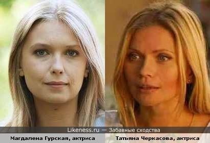 Похожие актрисы в однотипных военных детективах, где снимаются одни и те же актеры.