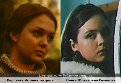 Находка! Дочь писателя Юлиана Семёнова и актриса Вероника Изотова