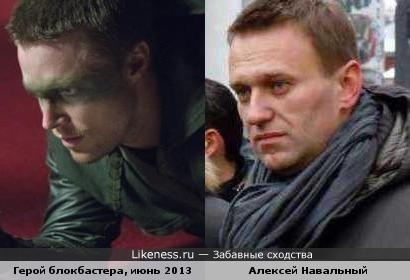 ПОМОГИТЕ УЗНАТЬ, КТО ЭТО! Какой-то герой нового блокбастера ужасно похож на Алексея Нпавального.