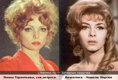 Бегом-бегом делать лайк! Советская Анжелика - Нонна Терентьева