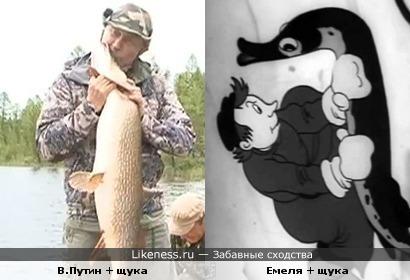 Путин, щука и Емеля