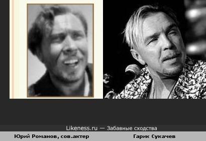 """Актер """"Бой с тенью"""" (СССР, 1972) и Гарик Сукачев"""
