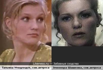 Советские актрисы Татьяна Мчедлидзе и Элеонора Шашкова