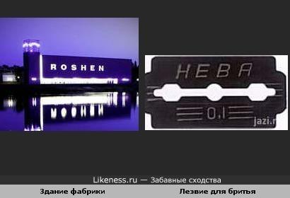 Здание укр.кондитерской фабрики напомнило лезвие для бритья