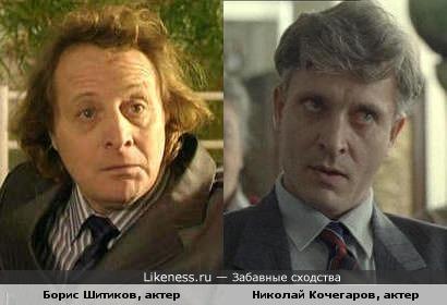 Один похож на поэта Бродского, другой сыграл самого Пушкина
