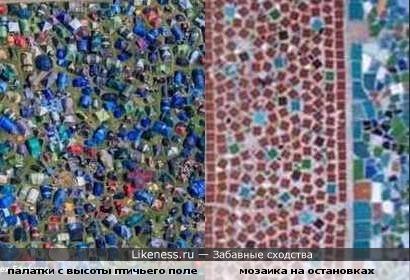 Палатки с высоты птичьего полета (на фестивалях) похожи на мозаичное панно на советских остановках